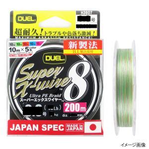 スーパーエックスワイヤー8 200m 1.0号 5色 point-i
