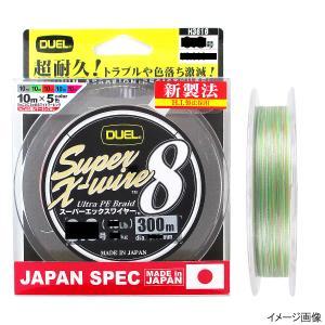 スーパーエックスワイヤー8 300m 2.0号 5色 point-i