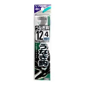 ささめ針 うなぎ鈎 AA210 針12号−ハリス4号 茶【ゆうパケット】