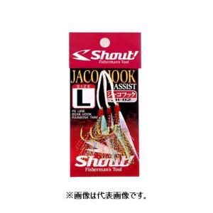 シャウト ジャコフック(JACO HOOK) JH−02 M【ゆうパケット】|point-i