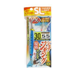 ささめ針 特選 SLショアジギングサビキセット TKS50 30g【ゆうパケット】|point-i