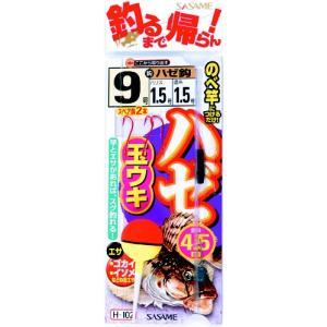 ささめ針 H−102ハゼ玉ウキ4.5m6【ゆうパケット】
