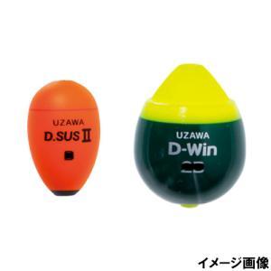 キザクラ UZAWA D.SUSII&D Win 2B/3B オレンジ|point-i