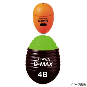 キザクラ UZAWA D.SUS MAX セット 3B オレンジ【ゆうパケット】|point-i