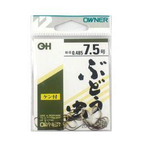オーナー ぶどう虫 7.5号 茶【ゆうパケット】