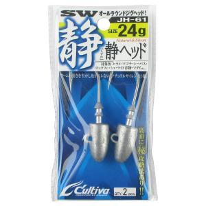 オーナー Cultiva 静ヘッド JH-61 No.11682 24g #5/0【ゆうパケット】