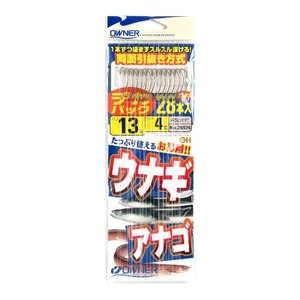 オーナー デカパック 糸付うなぎ・アナゴ 針13号−ハリス4号【ゆうパケット】