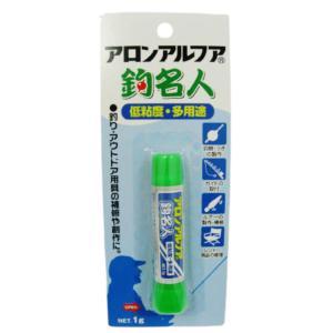 アロンアルファ 釣名人 低粘度・多用途 1g【ゆうパケット】|point-i