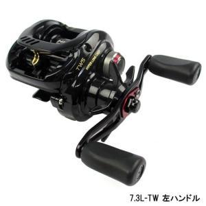 ダイワ(Daiwa) タトゥーラ HLC 7.3L−TW 左...
