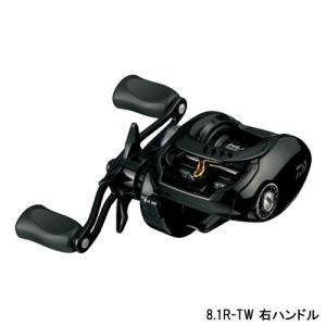 ダイワ(Daiwa) タトゥーラ HLC 8.1R−TW 右...