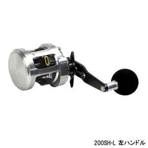 ダイワ(Daiwa) キャタリナ ベイジギング 200SH−...