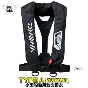ダイワ ウォッシャブルライフジャケット(肩掛けタイプ手動・自動膨脹式) DF-2007 ブラック ※遊漁船対応|point-i