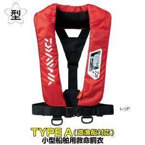 ダイワ ウォッシャブルライフジャケット(肩掛けタイプ手動・自動膨脹式) DF-2007 レッド ※遊漁船対応|point-i
