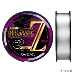 ダイワ モンスター ブレイブ Z 160m 16lb|point-i