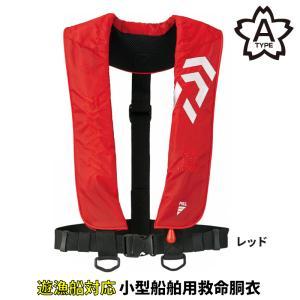 ダイワ インフレータブルライフジャケット(肩掛けタイプ手動・自動膨脹式) DF-2608 レッド ※遊漁船対応|point-i