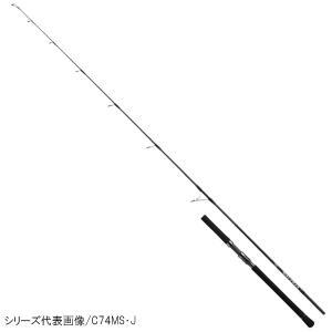 ダイワ ソルティガ C71MLS・J【大型商品:納期3〜5営業日】|point-i