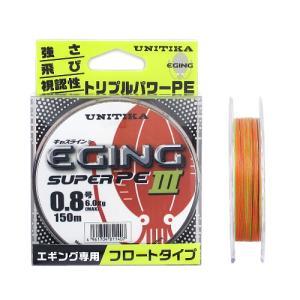 ユニチカ  [環境美化協力商品] ●カラー:オレンジ/イエローグリーン/ホワイト ●サイズ:0.8号...