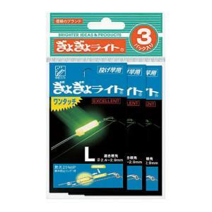 ルミカ ぎょぎょライトワンタッチ エクセレント...の関連商品5