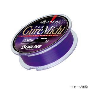 サンライン 磯スペシャル GureMichi 150m 3号...