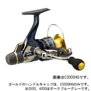 シマノ アオリスタ BB 2500