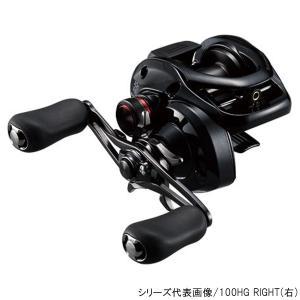 シマノ  【仕様】I-DC5 / X-SHIP / HAGANEボディ / S3Dスプール / S ...