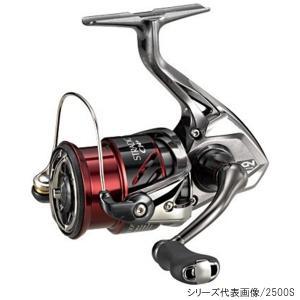 シマノ(SHIMANO) ストラディックCI4+ C2500S