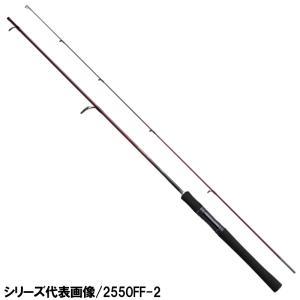 シマノ スコーピオン XV 2602R-2 (バスロッド) [2021年モデル]