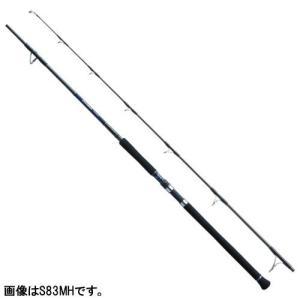 シマノ オシアプラッガー フレックスリミテッド S86M【大型商品:納期3〜5営業日】|point-i