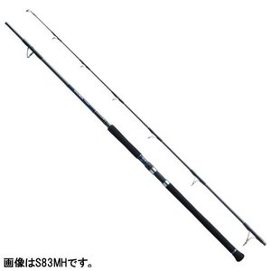 シマノ オシアプラッガー フレックスリミテッド S83MH【大型商品:納期3〜5営業日】|point-i