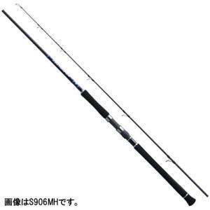 シマノ コルトスナイパー S1000MH【大型商品】 point-i