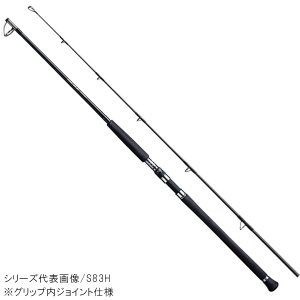 シマノ オシアプラッガー フルスロットル S82MH【大型商品:納期3〜5営業日】|point-i
