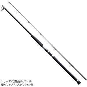 シマノ オシアプラッガー フルスロットル S74ML【大型商品:納期3〜5営業日】|point-i