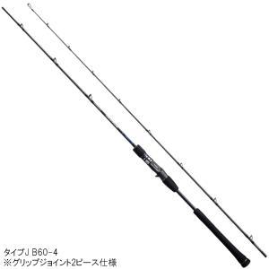 シマノ グラップラー タイプJ B60-4 point-i
