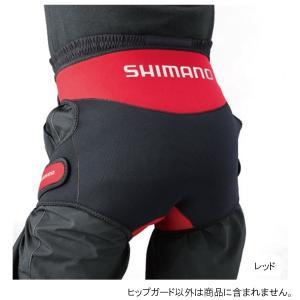 シマノ ヒップガード GU-011P L レッド|point-i