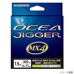 シマノ オシアジガー MX4 PE PL-O74P 300m 1.5号 ライムグリーン【ゆうパケット】|point-i