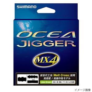 シマノ オシアジガー MX4 PE PL-O94P 600m 2.0号 ライムグリーン【ゆうパケット】 point-i