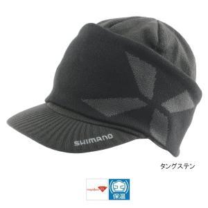 シマノ XEFO・megaheat 2WAYニットキャップ CA-285Q フリー タングステン|point-i