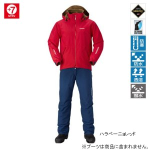 【現品限り】シマノ GORE-TEX ベーシックウォームスーツ RB-017Q XL ハラペーニョレッド|point-i