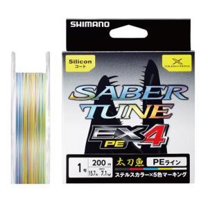シマノ サーベルチューン EX4 PE PL-S64Q 200m 1.0号 ステルス/ピンク/ライトブルー/イエロー/ホワイト【ゆうパケット】 point-i