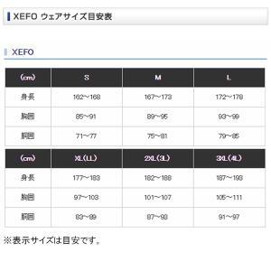 シマノ XEFO ゴアテックス ベーシックジャケット RA-27JR M タングステン|point-i|02