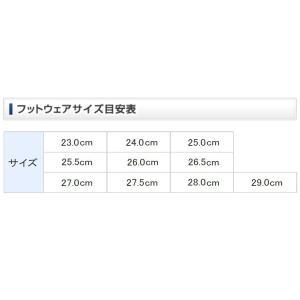 シマノ NEXUS ドライシールド・ジオロック・カットラバーピンフェルトシューズ FS-155R 23.0cm ブラック|point-i|03