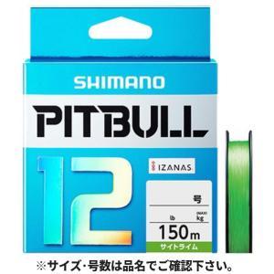 シマノ ピットブル12 PLM52R 150m 1.2号 サイトライム|point-i