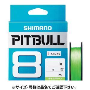 シマノ ピットブル8 PLM58R 150m 0.6号 ライムグリーン【ゆうパケット】 point-i
