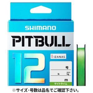 シマノ ピットブル12 PLM62R 200m 1.2号 サイトライム【ゆうパケット】|point-i