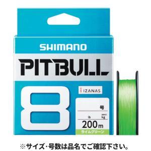 シマノ ピットブル8 PLM68R 200m 1.2号 ライムグリーン|point-i