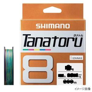 シマノ タナトル8 PLF78R 300m 2号 point-i