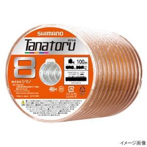 シマノ タナトル8 PLF98R 100m 2号...の商品画像