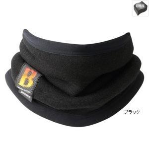シマノ ブレスハイパー+℃ストレッチバルキーネックウォーマー AC-033R フリー ブラック【ゆうパケット】|point-i