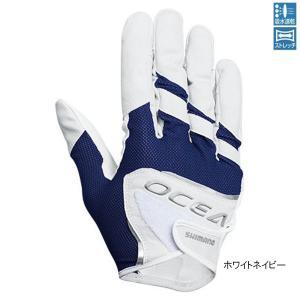 シマノ OCEA・ストレッチグローブ GL-245S M ホワイトネイビー【ゆうパケット】