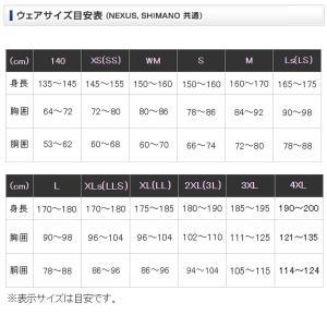シマノ DSアドバンススーツ RA-025S XL レッド|point-i|02